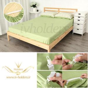 هولدر (نگه دارنده) ملحفه (روتختی) تشک تخت خواب