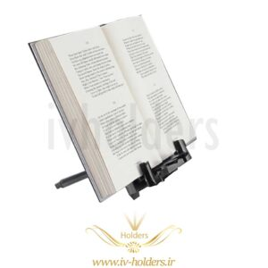 هولدر مطالعه کتاب رومیزی کتابیار (4)